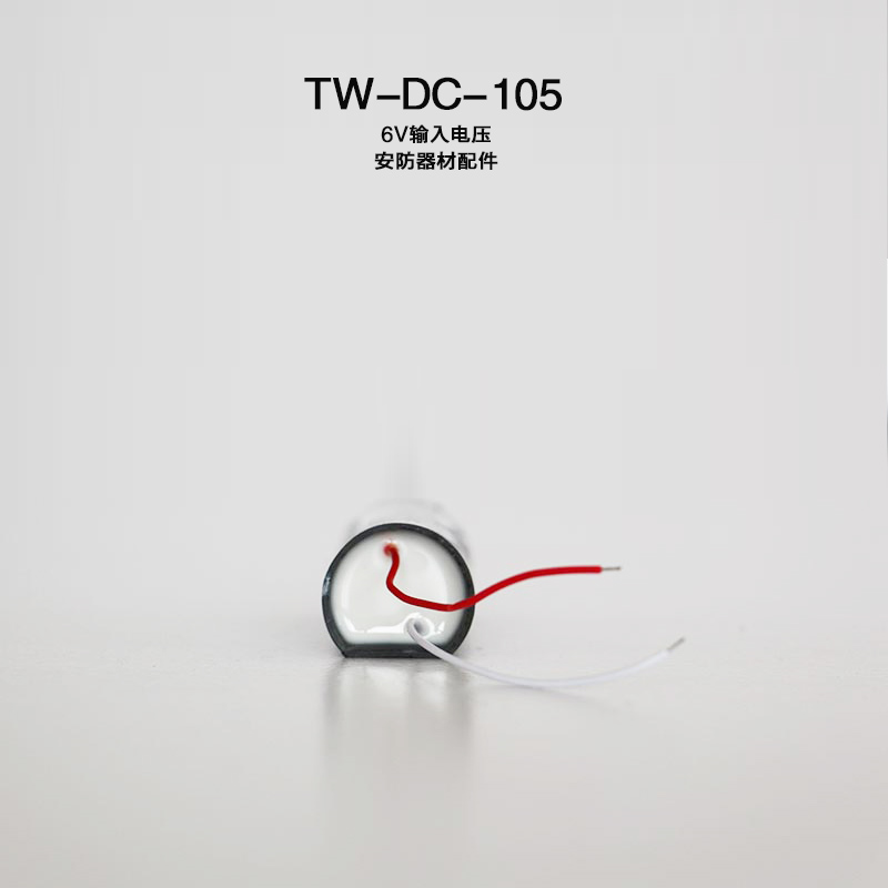 105主图4