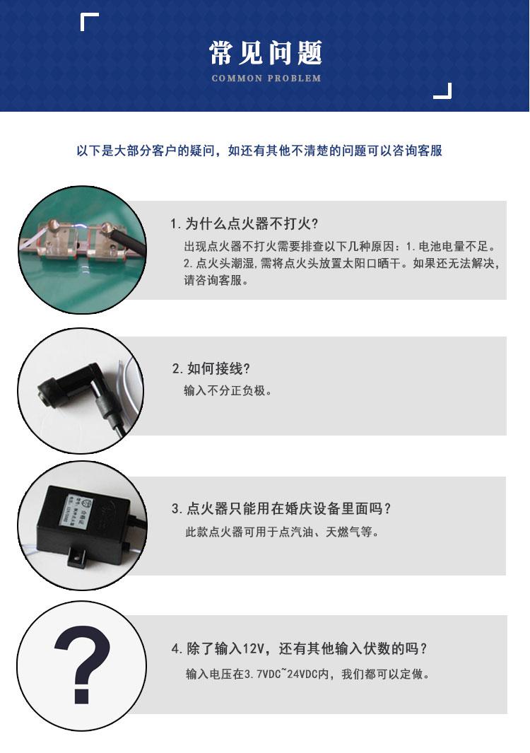 WN01详情模板_09