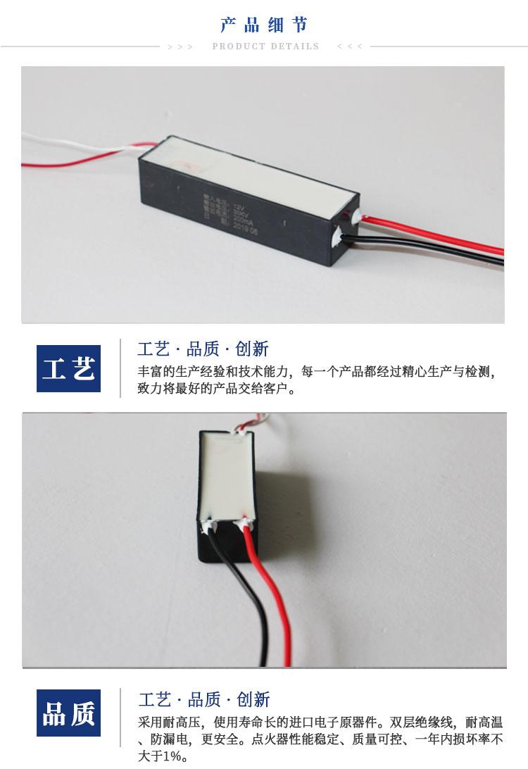 静电发生器高压包详情_02