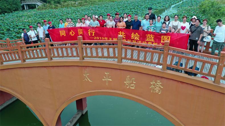 太平船桥_790