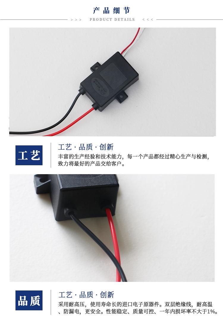 220V燃油炉点火器详情_02