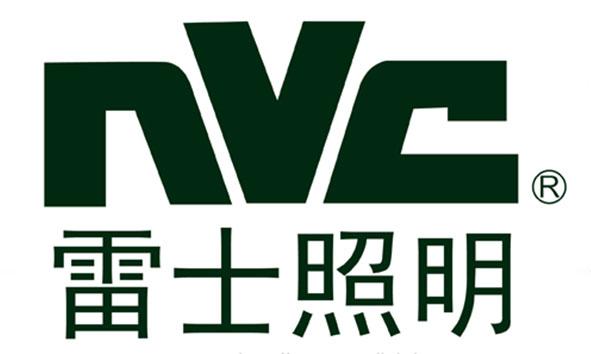 雷士照明,畅科合作伙伴,知识产权代理,上海知识产权代理,上海商标代理,上海专利代理,国际商标代理,畅科,畅科知识产权