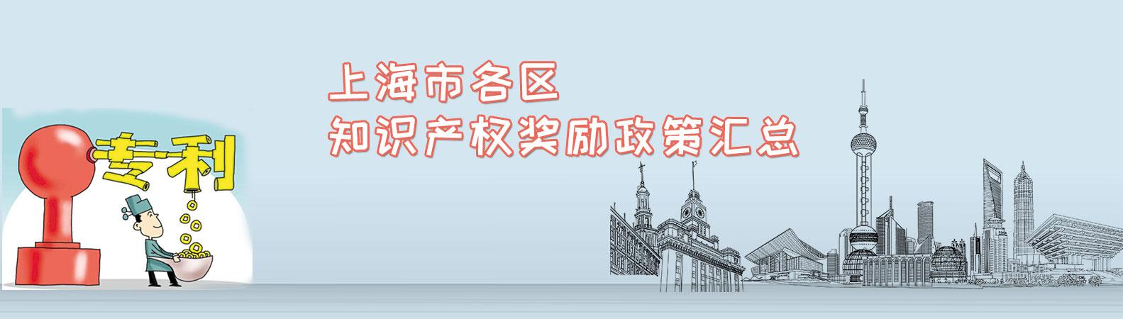 banner-zl180109