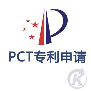 PCT专利申请,国际专利代理,知识产权代理,国际商标代理,畅科,畅科知识产权