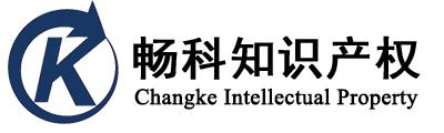 畅科知识产权代理logo