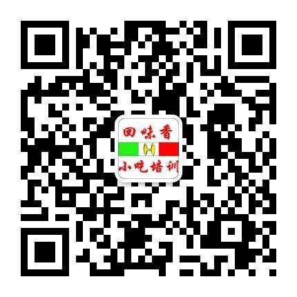13669395800微信客服二維碼