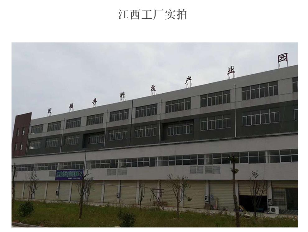 詳情頁-時尚系列_11