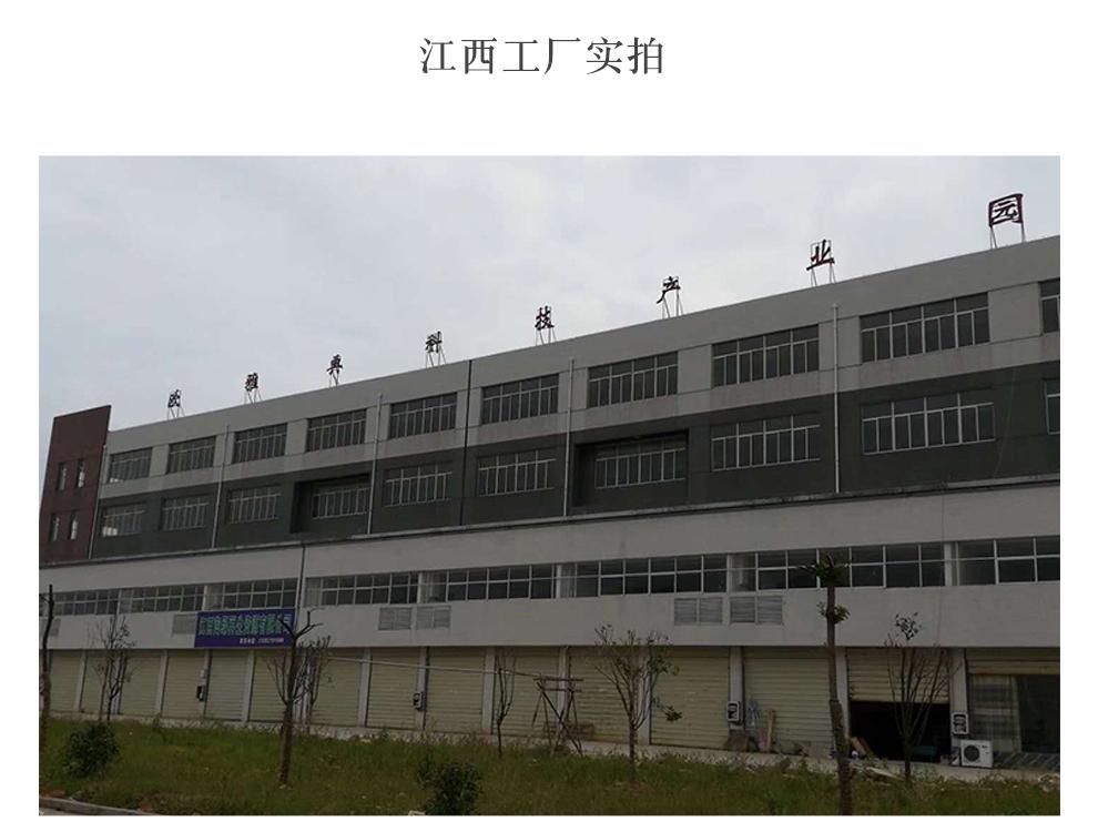 詳情頁-天然云彩系列_07