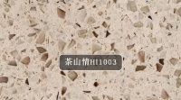 茶山情HI1003