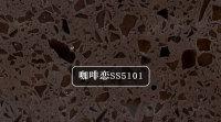 咖啡戀SS5101