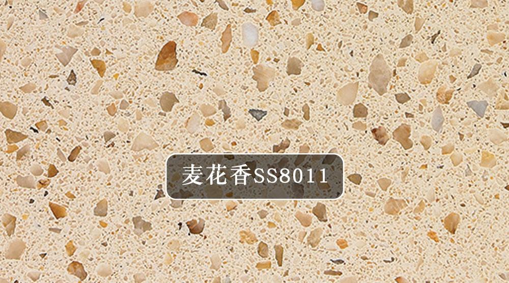 麥花香SS8011