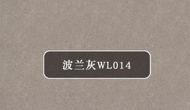 波蘭灰WL014橫條2