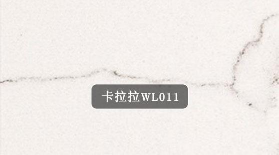 卡拉拉WL011