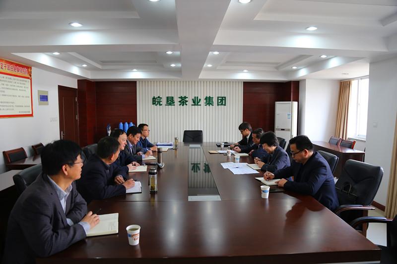 省農墾集團領導赴茶業集團督導重大項目投資風險防范化解工作