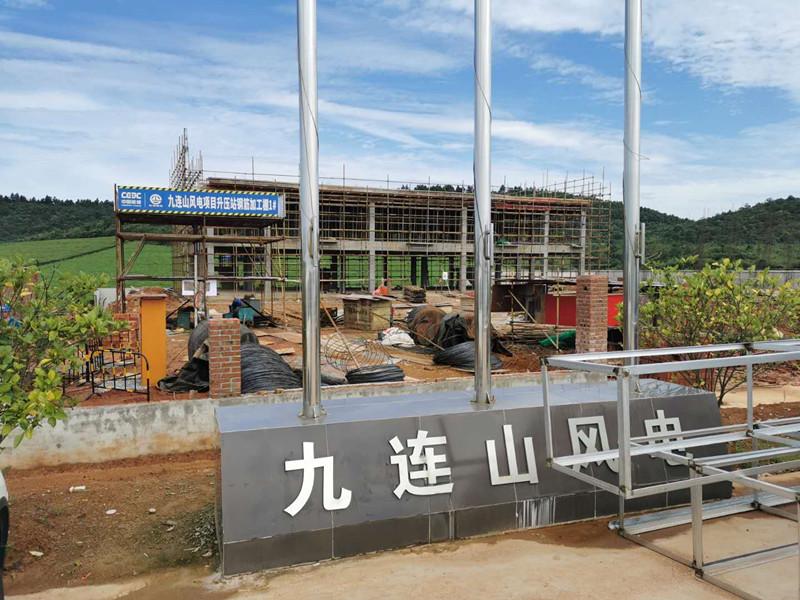 战疫抗汛保进度  风电场项目建设扎实推进