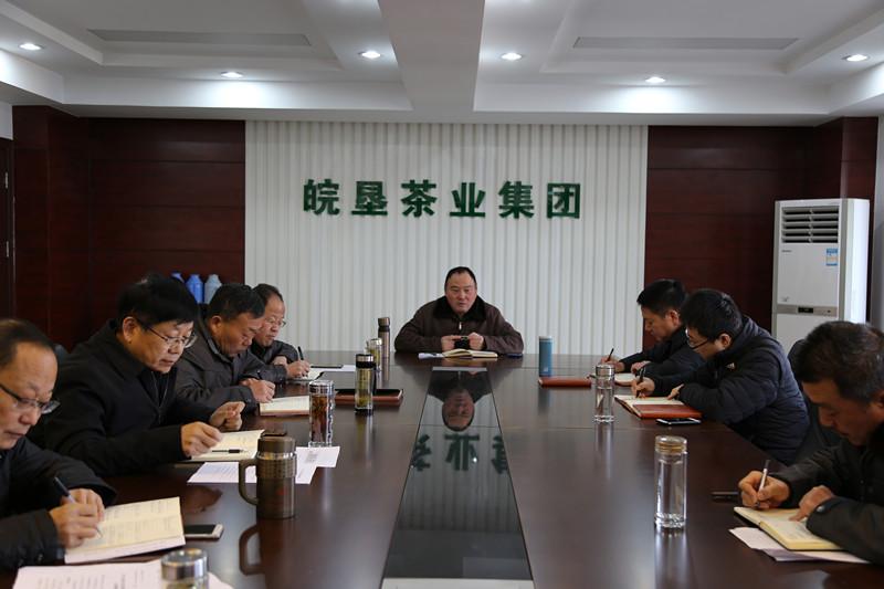德赢ac 米兰集团党委理论中心组举行第12次集体学习