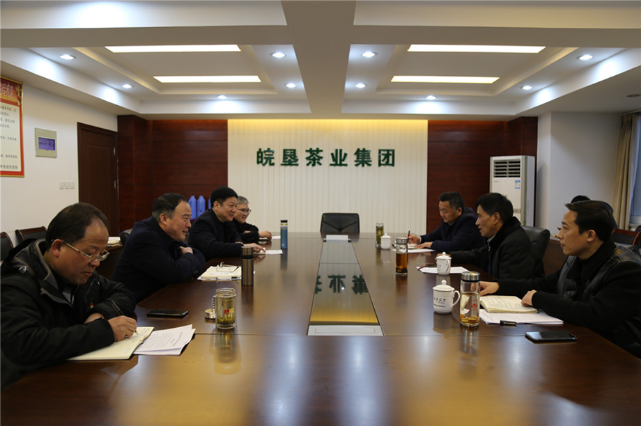 郎溪县领导到访皖垦德赢ac 米兰集团会商项目合作