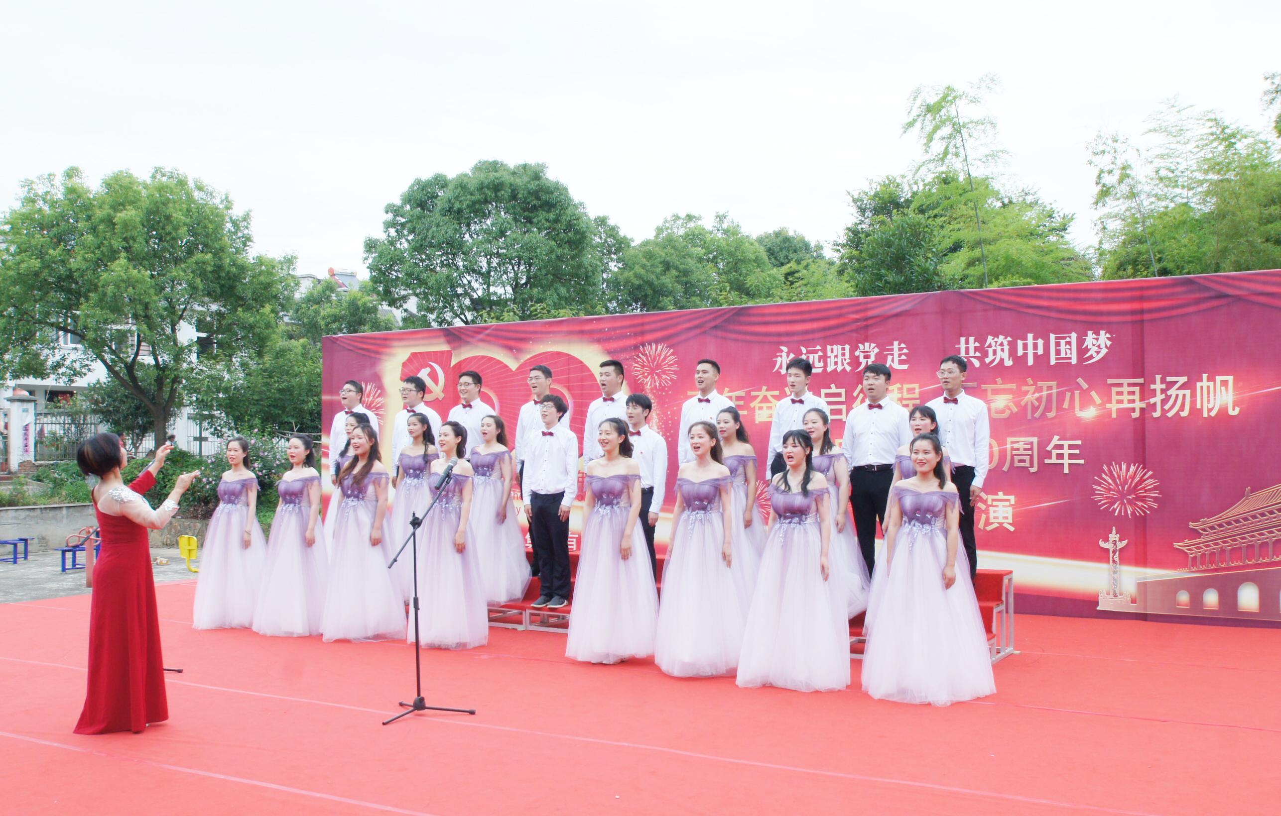 茶业集团举办庆祝建党100周年文艺汇演