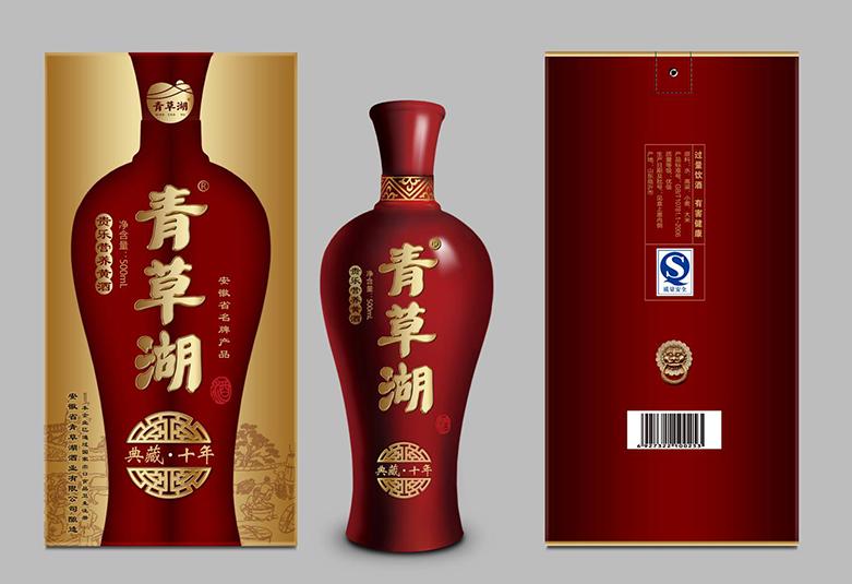 青草湖黄酒