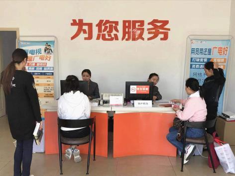 """01 馬鞍山分公司正式啟動""""售后營銷"""""""