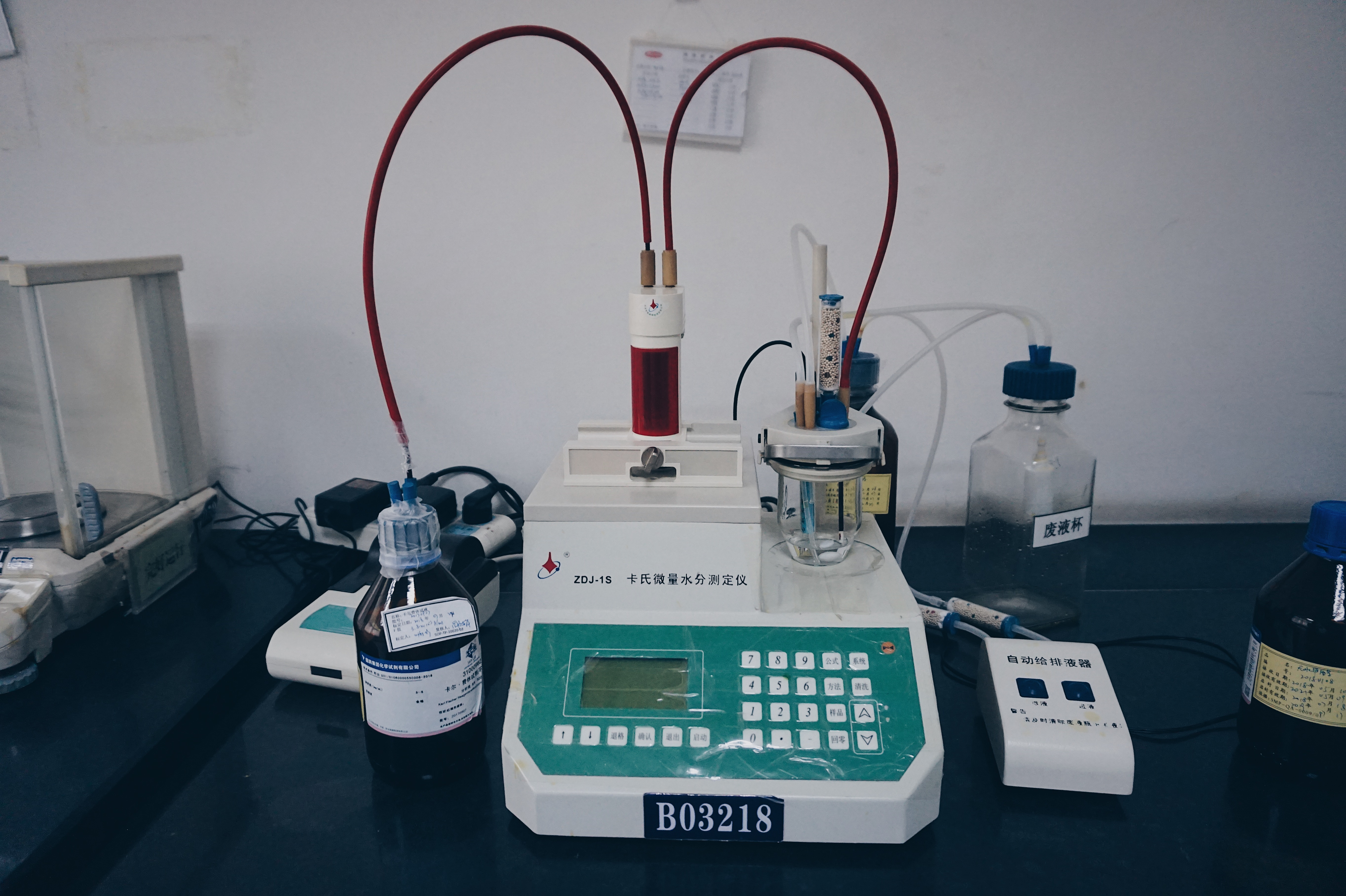 Micro moisture test