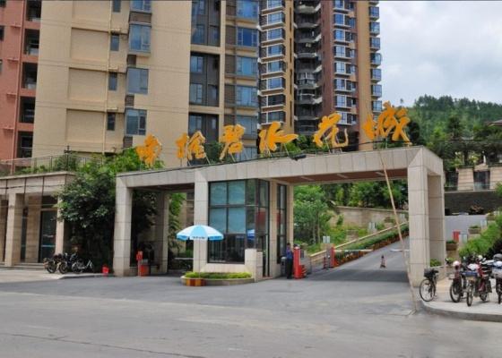 丝瓜视频APP在线下载南枫碧水花园