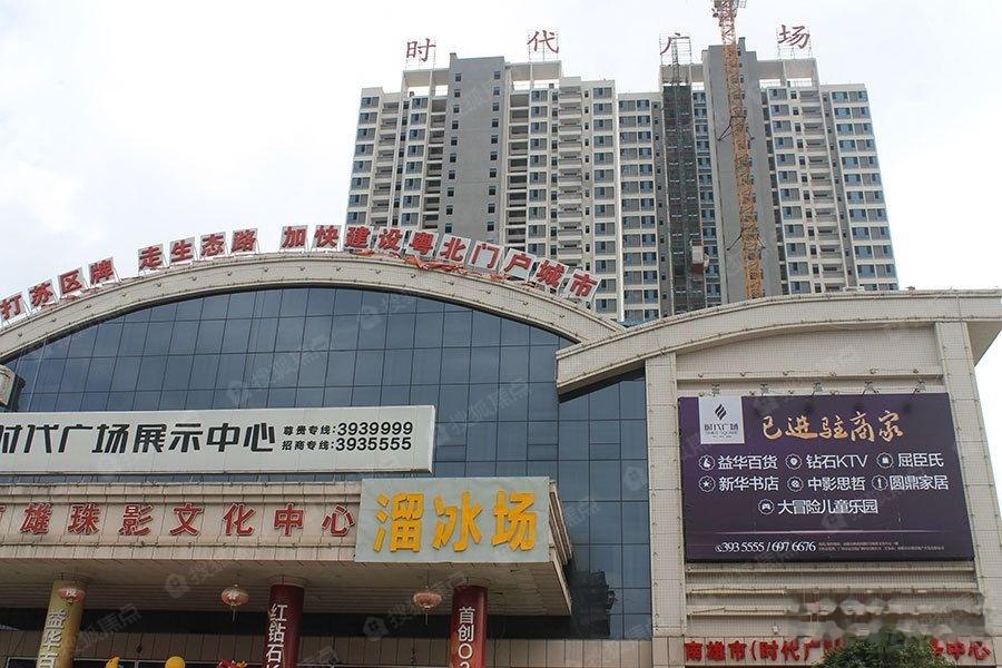 丝瓜app南雄时代广场2