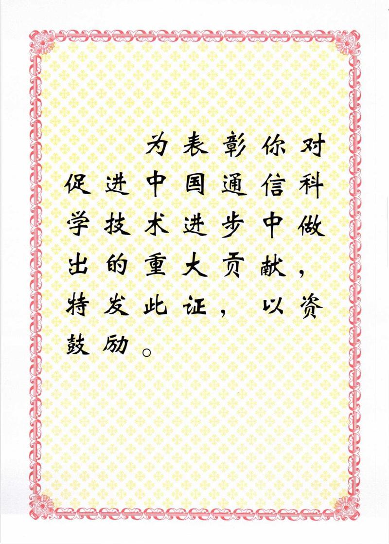章鱼直播nba在线观看学会_广域宽带应急2015.12-2