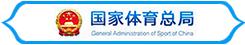 微信图片_20200102143732