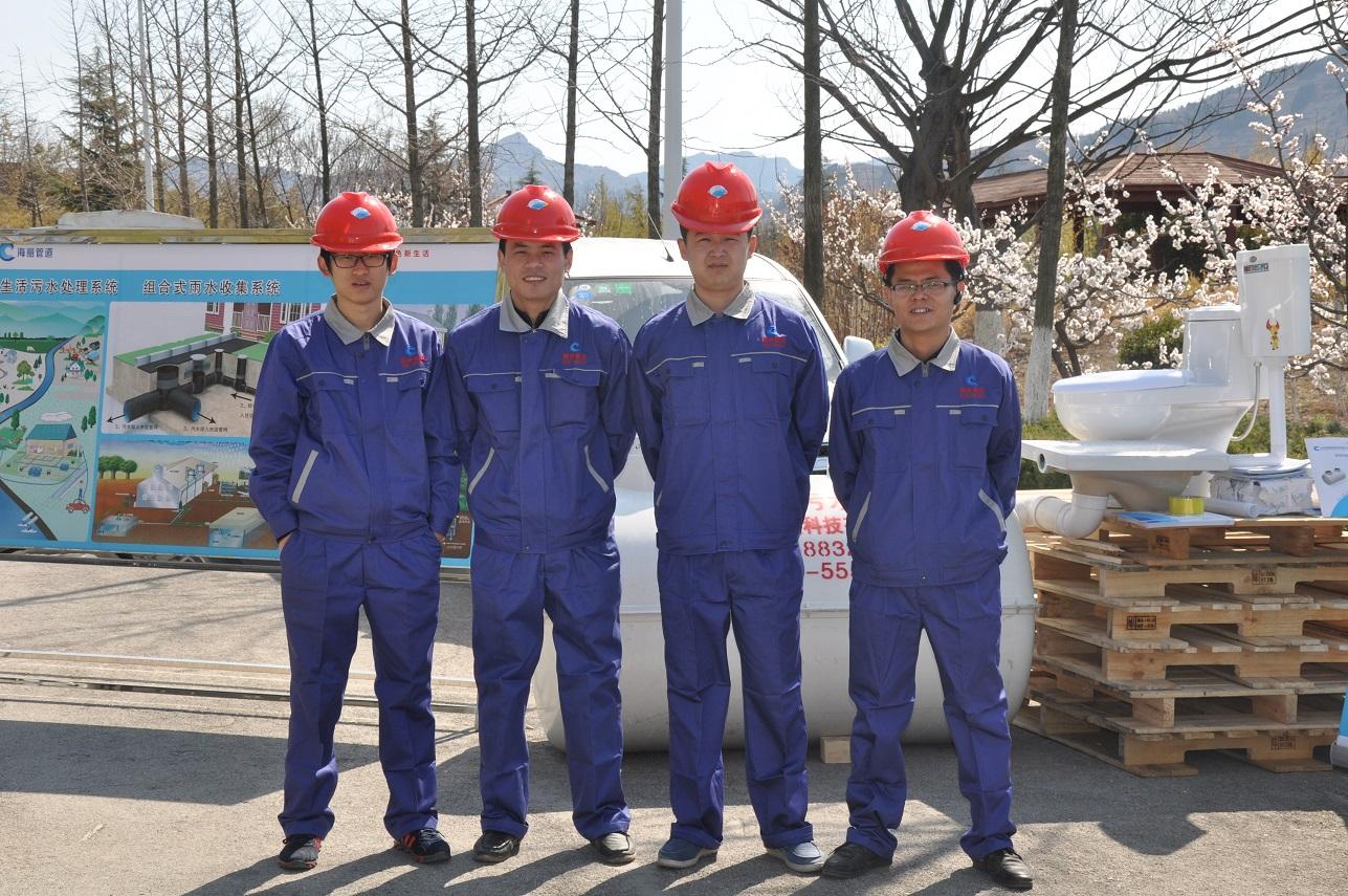 公司技术服务团队-2