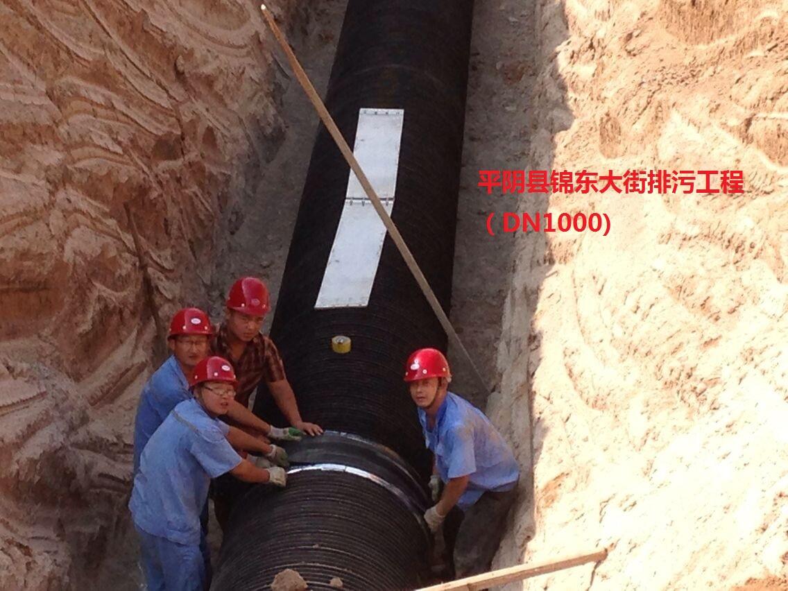 平阴县锦东大街排污工程