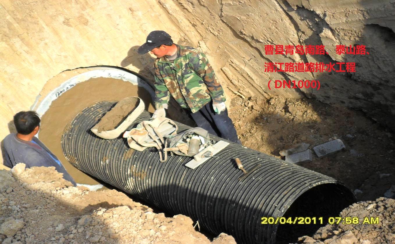 图片19非开挖工程