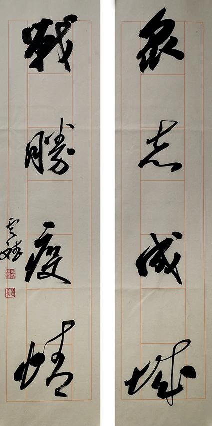 3吳雲斌眾誌成城,戰勝疫情
