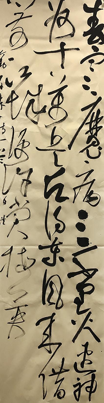 張洪春寒魔病三千裏,火速神州十萬兵。願得東風來借箭,江城便許賞梅英。