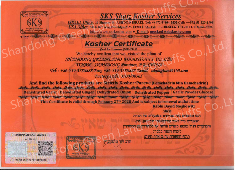 KOSHER猶太潔食認證加水印