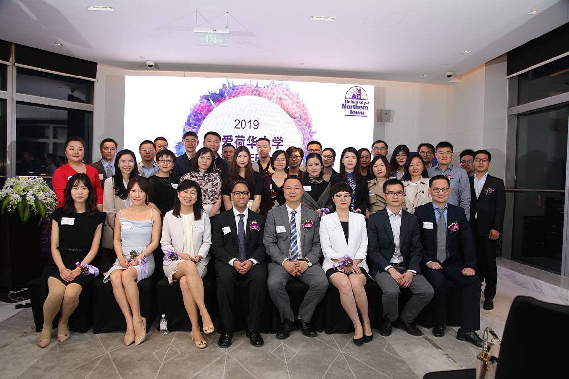 上海在职MBA如何选择