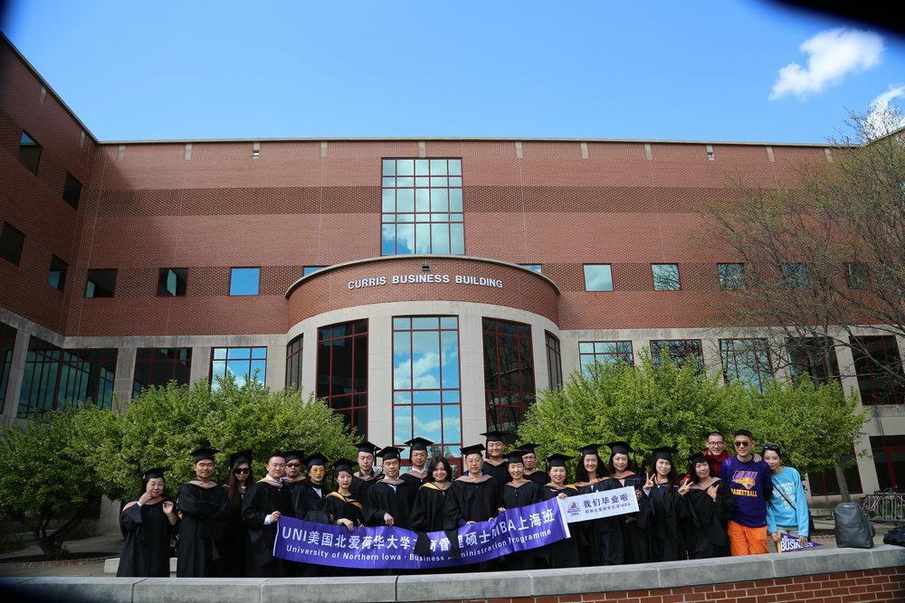 美国北爱荷华大学上海在职MBA 免联考MBA在上海