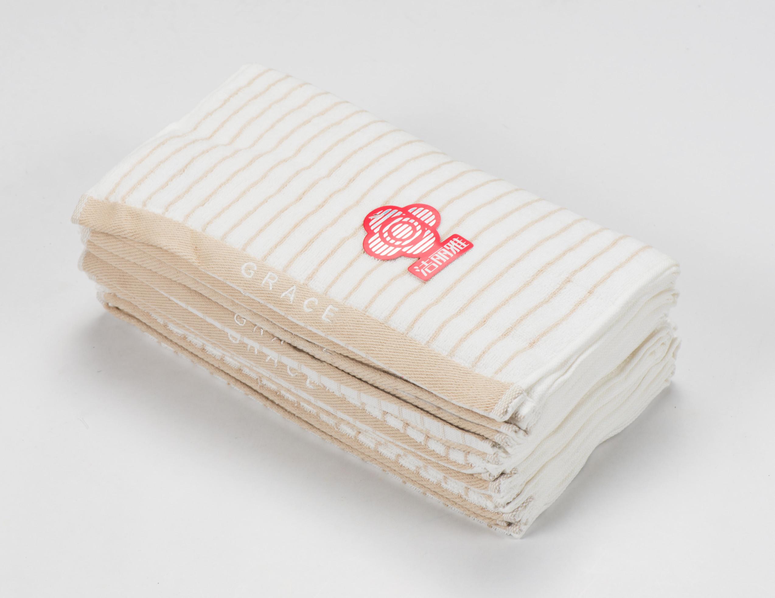 1洁丽雅毛巾1