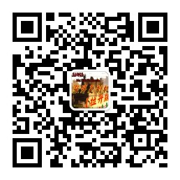qrcode_for_gh_fd5c509d34c9_258