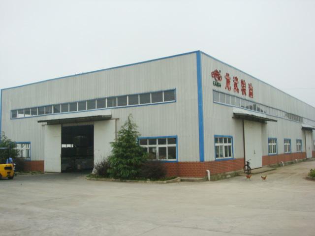 龍博工貿——廠房一角3