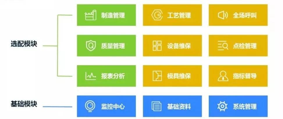 640_看圖王.web