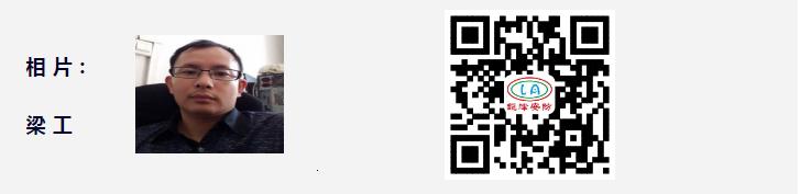 1524053800-1