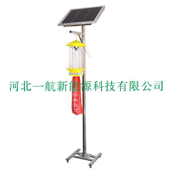 HSC-01太陽能頻振式殺蟲燈