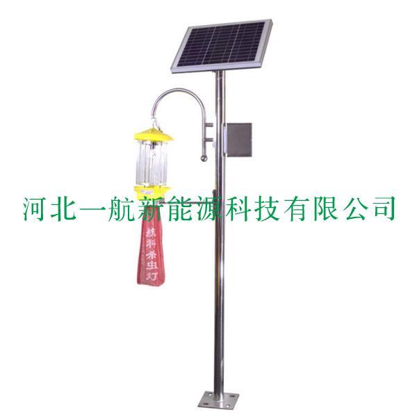 HSC-02太陽能頻振式殺蟲燈