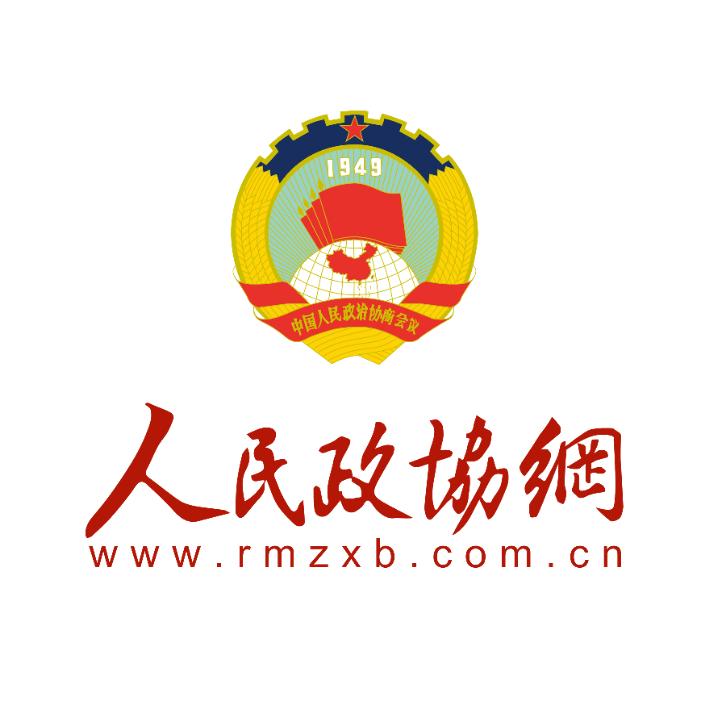 人民政协网LOGO-透明背景