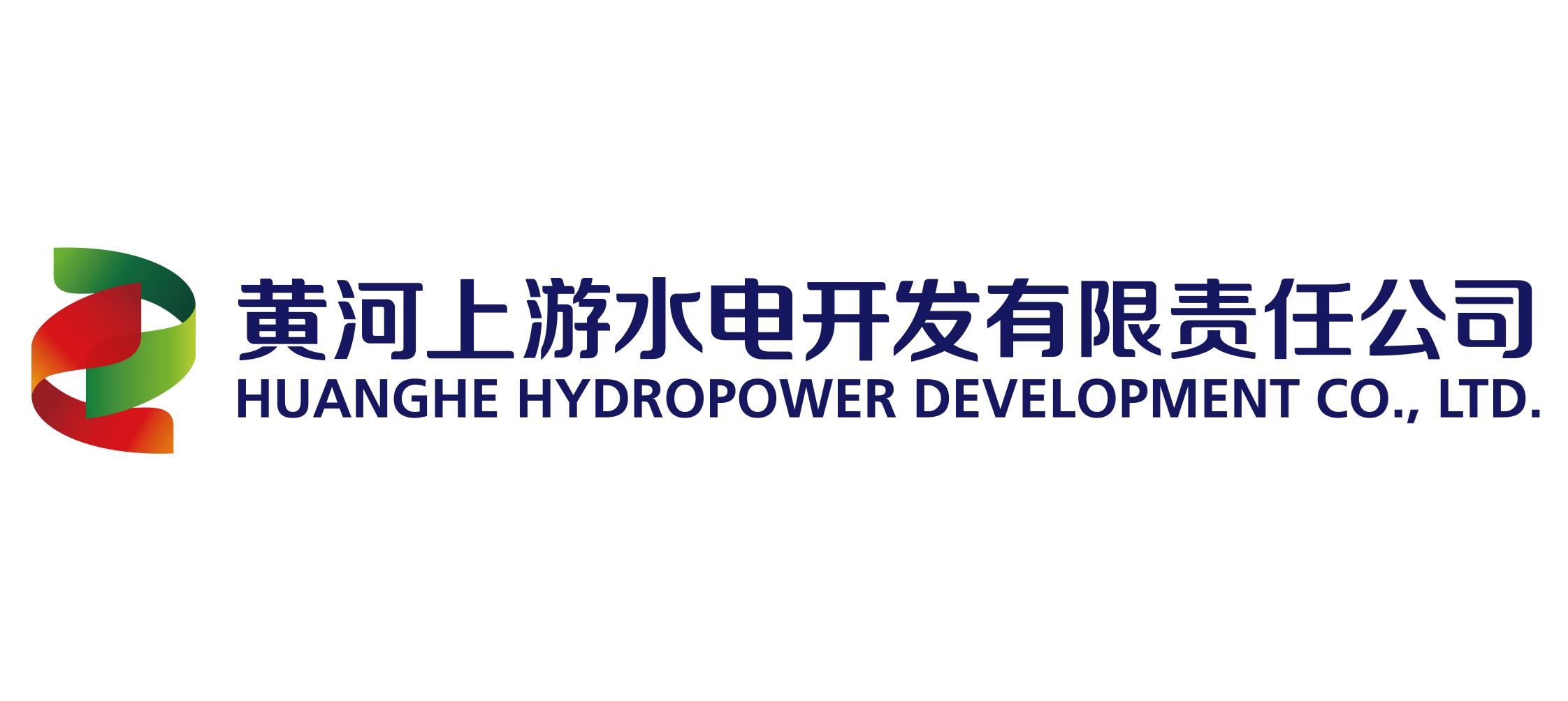 黄河水电公司-2