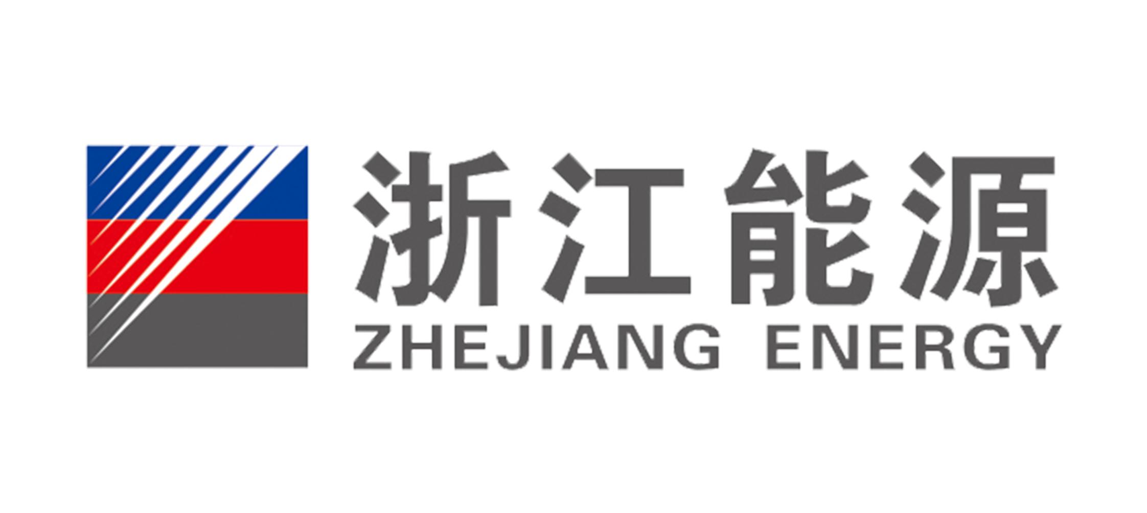 浙能集團LOGO-網站首頁用