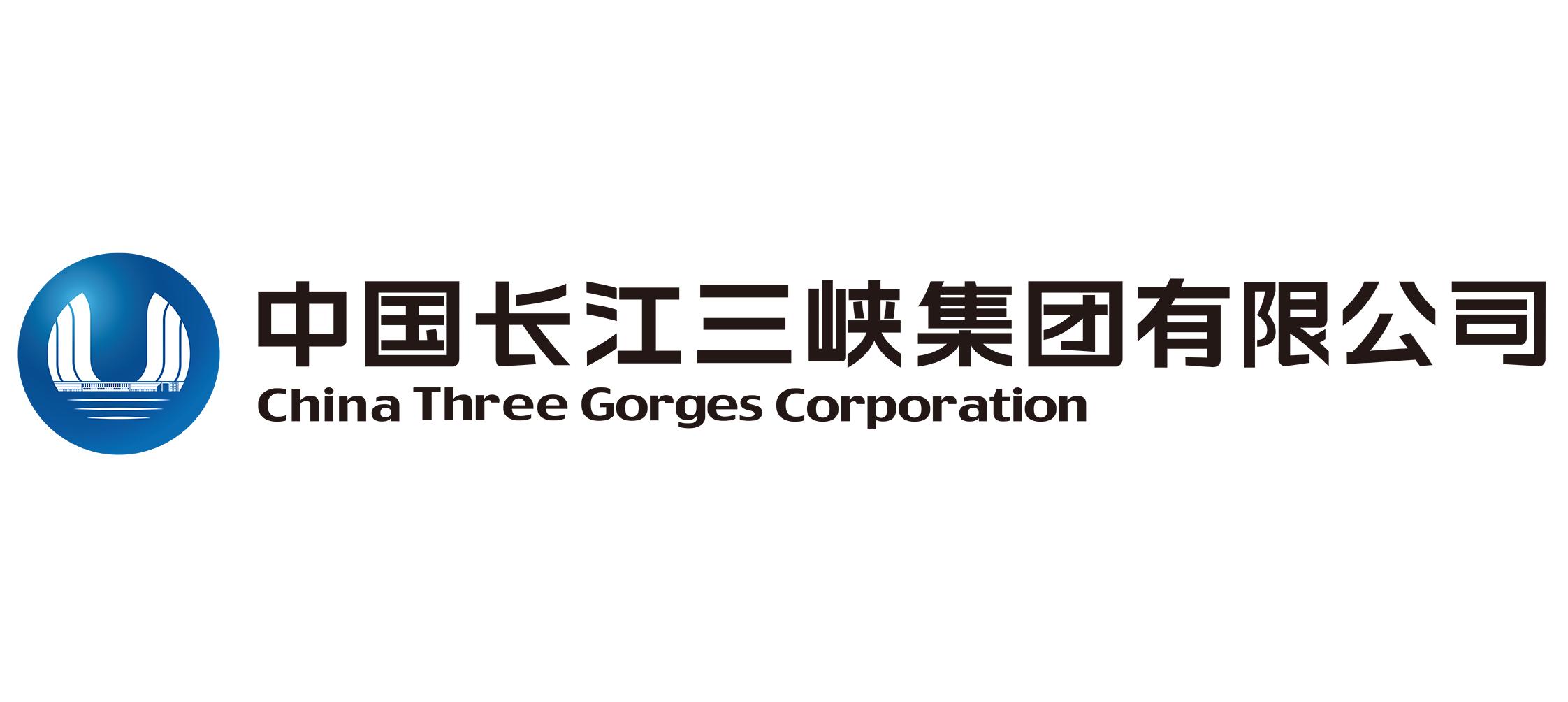 三峡集团公司logo-网站首页用
