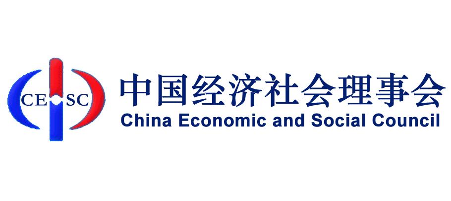 经济社会理事会logo-网站首页用