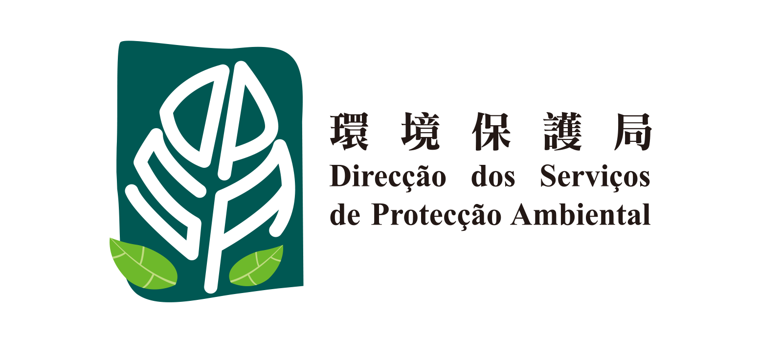 澳門環保局logo-網站首頁用